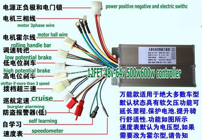 wiring 12fet 500w