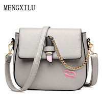 Sweet Kiss Women Crossbody Bag High Quality PU Leather Chains Women Messenger Bags Famous Brand Flap