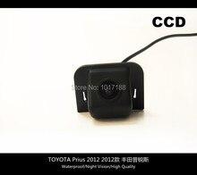 HD! Вид сзади автомобиля Парковка CCD Камера для Toyota Prius 2012
