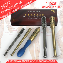 Free shipping! Stainless Steel little Size Face Moxibustion Device / Moxa cone (use 4mm moxa roll)