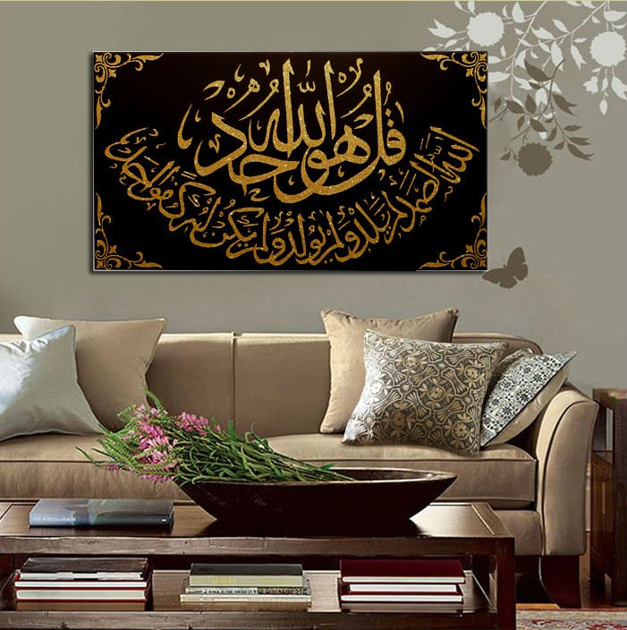 Islamic Wall Hangings online shop free hongkong air mail modern islamic oil painting