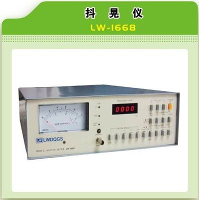LW1668 Wow and flutter rate testerCD DVD dither tester Frequency Measurement: 10 9999Hz