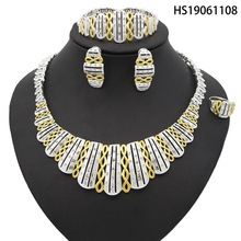Yulaili Vintage Fashion Gold Silver Necklace African Jewelry Sets for Women Elegant Party Gift Fashion Costume Jewelry Sets недорого