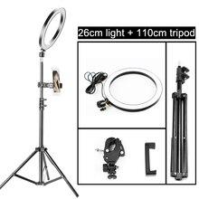 10 дюймов кольцевой светильник со штативом, зажим для телефона, светодиодный, селфи кольцо с фотографией, лампа, светильник для фотографии, для макияжа, фото, Youtube live