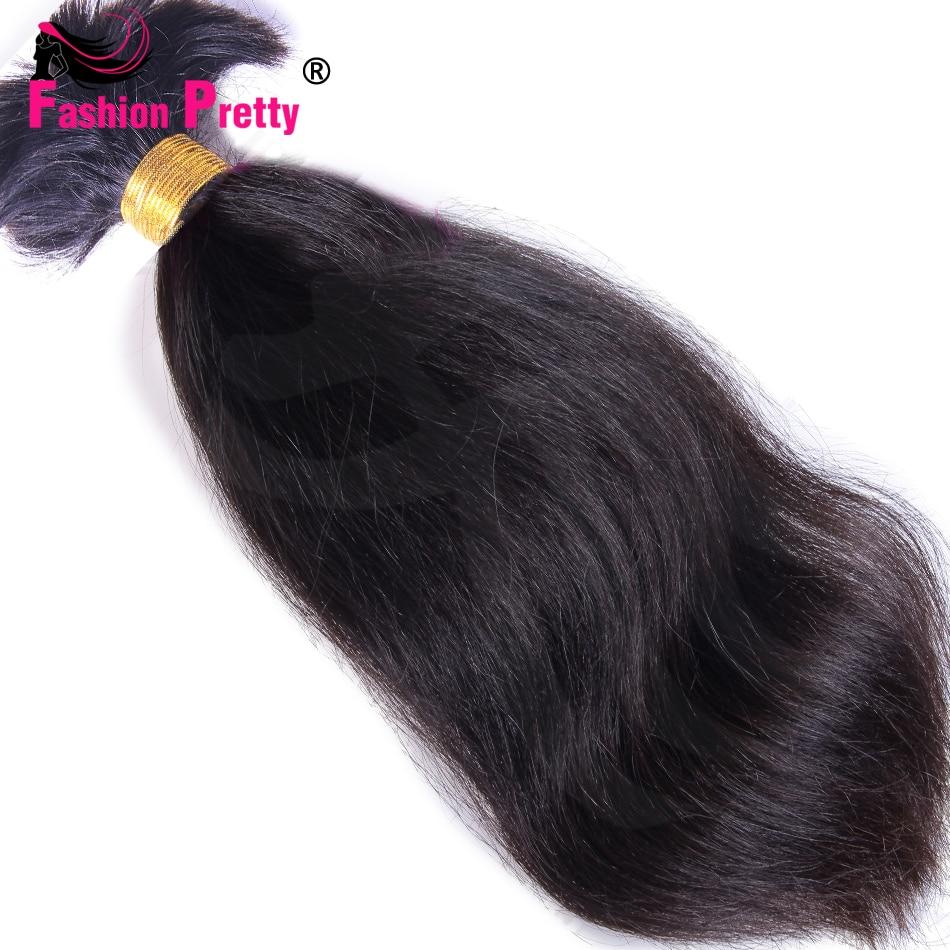 1pc Virgin Human Bulk Hair Straight 8A 100g Unprocessed Brazilian Straight hair Bulk For Braiding Bulk Bo Attachment No Weft