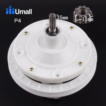 general 35mm washing machine circular gear box electric motor speed reducer washing machine spare parts for laundry common parts 1