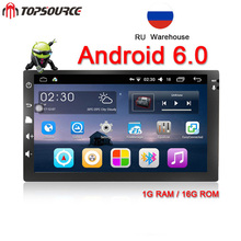 TOPSOURCE Car Multimedia Player 7002 Universal 7inch 2 Din Radio Android DVD GPS 1G NAVIGATION For VW Nissan