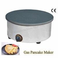 Gas Crepe Machine Pancake Griddle Omelettes Blinis Tacos Baker Banh Xeo Jianbing Maker Nonstick Cooking Surface 15.7 Pan