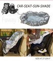 Free Shipping!! Uv Protection & Dustproof Cover For Child Car Safety Seats Baby Kids Seat Sun Shade Car Accessories