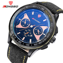 LONGBO Top Quality Men Luxury Brand Watches Swimming Water Quartz Watch Male Leather Strap Larger Size Wristwatches 80183