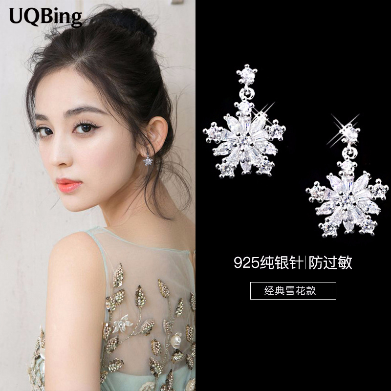 2018 Free Shipping Fashion 925 Sterling Silver Crystal Snowflake Stud Earrings Jewelry Pendientes Brincos snowflake rhinestone stud earrings