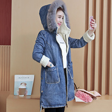 Women thicken Lamb cashmere jackets Winter long cotton coat females hooded denim jacket ladies large size winter warm coats