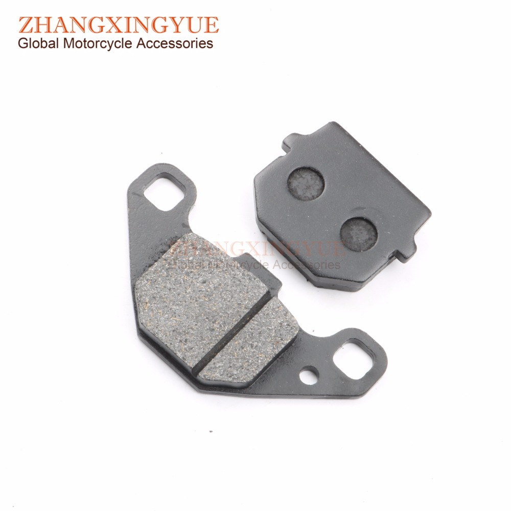 High quality brake pads for Cpi Baby j Hussar Mars Popcorn Xs Power Quad 50cc 225100040