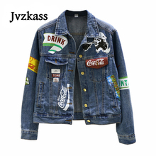 Jvzkass 2019 new Denim jacket female spring Monroe printing graffiti retro tide Z117