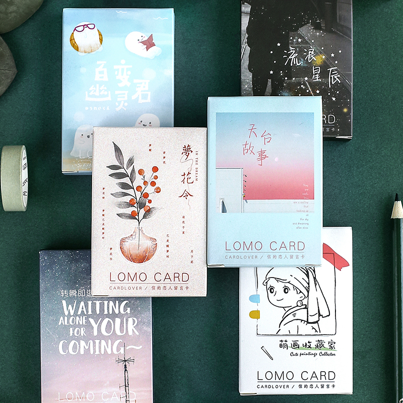 Star 28Pcs \ LOMO Card DIY Cute Creative Fun Greeting Card Blank Message Card Mini Postcard Student Stationery Office Supplies