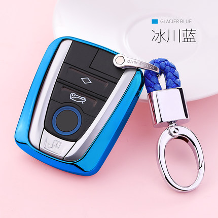 New Soft TPU Car Key Case Cover for BMW I3 I8 Series Car Styling Protection Key Shell Keychain Ring Accessories