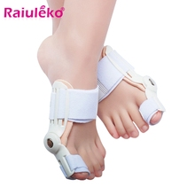 Big Toe Splint Straightener Corrector Hallux Valgus Orthotic