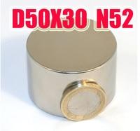 50*30 1PC 50 mm x 30 mm Big neodymium magnet N52 super strong magnets ndfeb neodimio imanes holds 85kg