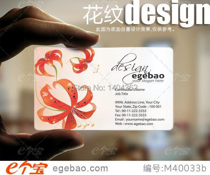 Plastic Bussiness Card One Sided Printing Custom Business Cards Visit Card Printing Transparent PVC Business Card NO.2067