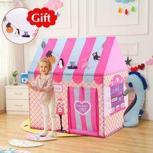Бесплатный подарок двор детские игрушки палатки детская игровая палатка мальчик девочка принцесса замок Крытый открытый детский дом играть в мяч Яма бассейн Playhouse