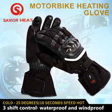 SAVIOR Heated Gloves Winter to Keep Warm 7.4V Safe voltage Outdoors Sports Electric Heating Motorbikes Heating Gloves savior motorcycle heating gloves riding racing biking winter sports electric rechargeable battery heated warm gloves cycling