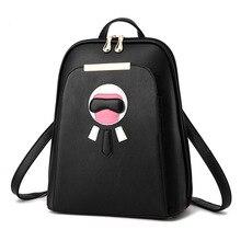 Рюкзак женщины рюкзак Для Девочек-Подростков Высокое Качество PU Кожа Сумка Известная Марка Женщины Рюкзак Роскошные сумки ME706