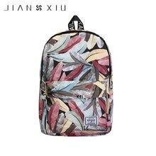 JIANXIU Printed Waterproof Backpack Female college student Schoolbag Women Laptop Bookbags