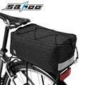 SAHOO велосипедная сумка 8L  велосипедная стойка  корзина для багажника  корзина для заднего сиденья  сумка для велосипедного багажа  сумка чер...