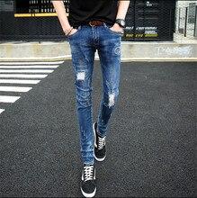 2016 new arrive pure cotton Hole tear men fashion beggar jeans male casual slim vintage straight denim jeans Plus Size 28-34