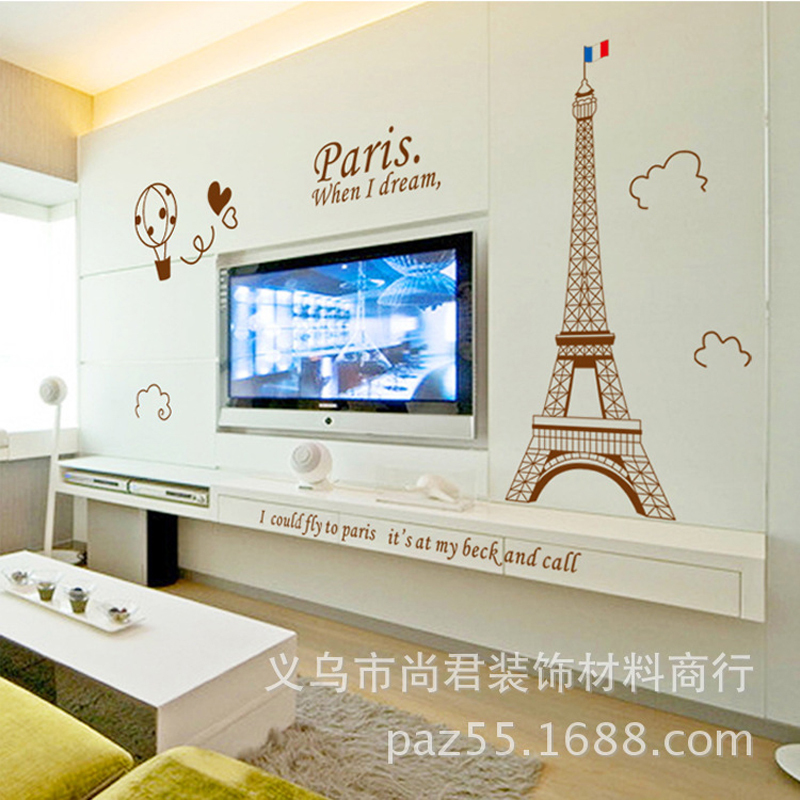 1pcs Romantic Paris City Eiffel Tower Wall Sticker Mural Poster Living Room Decoration Decal Glass Bedroom Home House Ornament in Wall Stickers from Home