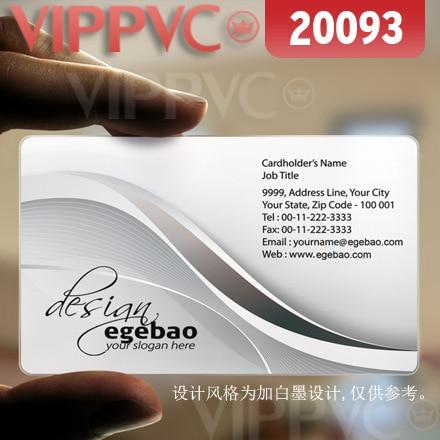 20093 business cards chicago -500pcs matte faces transparent card thin 0.36mm