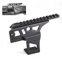 AK47 легкий металлический Тактический боковой прицел 20 мм стандартный Пикатинни Вивер Крепление подходит для AK 47 аксессуары для охоты