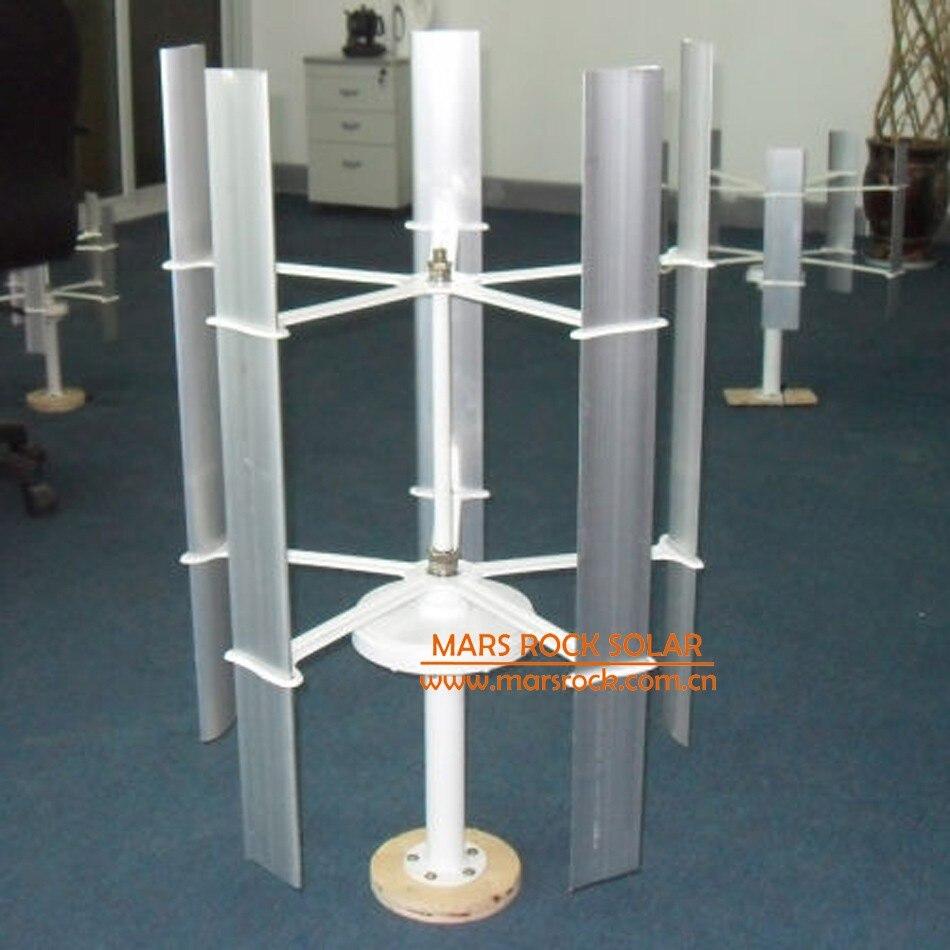 ou 24v, pequeno moinho de vento max 75w gerador do vento
