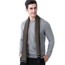 New European and American Recreational Business Honeycomb Coloured Mens Scarf