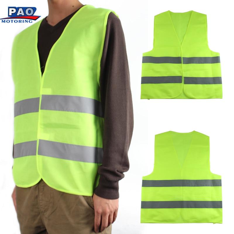 1PC Անվտանգության անվտանգություն Տեսանելիություն Ռեֆլեկտիվ ვეest հագուստ
