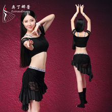 2017 Fashion Design Belly Dancing Clothes BellyDance Suit Short Sleeved Top Lace Skirt 2