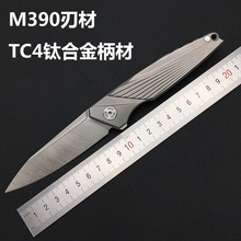 High quality bearing Titanium handle M390 blade knife hunting camping outdoor self-defense knife tactical army Survival knife
