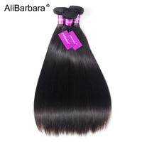 AliBarbara Hair Malaysian Silky Striaght Hair 3/4 bundles Remy Human hair Weave Extension Tuneful Hair Bundles Nature Color 1b