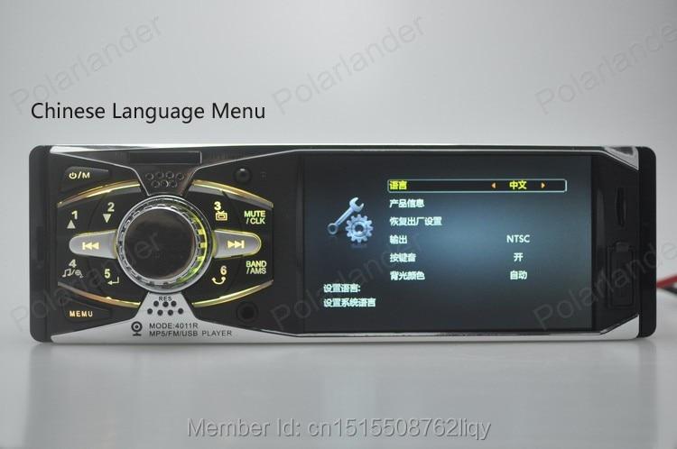 4,0 ''HD auto Radio estéreo 12 V trasero TFT MP5 jugador AUX/SD/USB/FM cargador en el salpicadero 1 din MP3/MP4/Audio/vídeo/electrónica de coche - 5