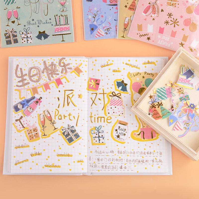 Balloon Party Series Bullet Journal Decorative Washi Stickers Scrapbooking Stick Label Diary Stationery Album Stickers