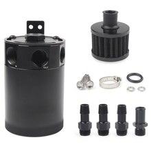 Универсальный Гоночный тупик 3-Порты и разъёмы маслоуловитель воздух нефть сепаратор со съемным клапан