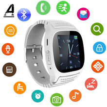 Men and Women Smart Watch IOS Android Wrist Clock Wear Bluetooth4.0 Anti-lost  SMS Reminder Pedometer Kids