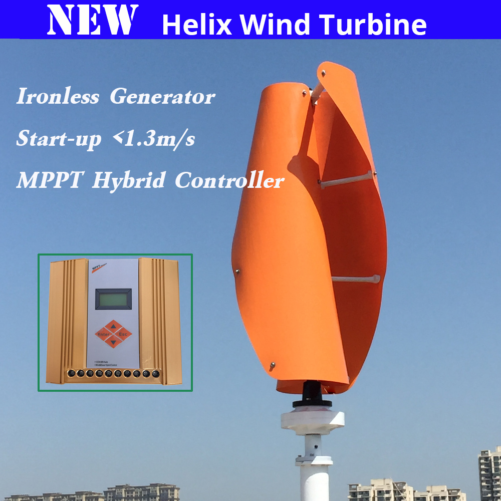 new developed wind generator 100w 12v/24v vertical axis wind turbine with 12v 24v AUTO wind solar hybrid MPPT controller все цены