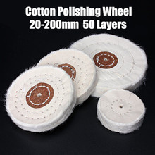 50 200mm White Cotton Lint Cloth Buffing Wheel Gold Silver Jewelry Mirror Polishing Wheel  4mm inner hole 50 Layers