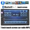 7 Inch 2 DIN Touch Screen Bluetooth 12V Support Rear View Camera FM USB TF AUX