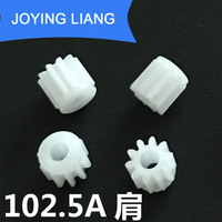 102.5A Shoulder 0.5M Gears 10 Tooth Modulus 0.5 2.5mm Tight Plastic Gear DIY Toy Accessories 5000PCS/LOT