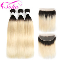 Ombre Blonde Brazilian Straight Human Hair Bundles With Frontal SOKU 613 Weave Closure 3PCS Remy