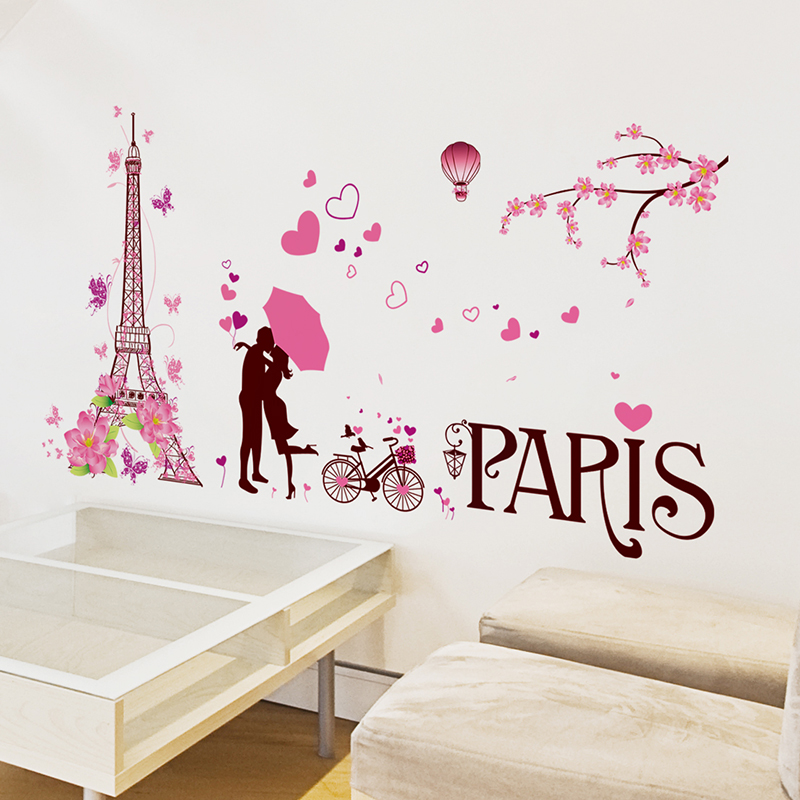 shijuehezi] paris couples wall sticker flower pink color bike eiffel