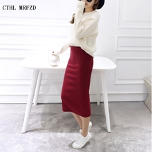 FREE SHIPPING Hip Skirt Slit Stretch Slim JKP804