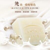 Goat Milk Handmade Soap Blackhead Remover Treatment Natural Essential Oil Cleansing Bath Shower Soap Male Women